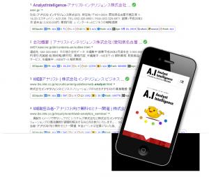 アナリストインテリジェンス - Google 検索
